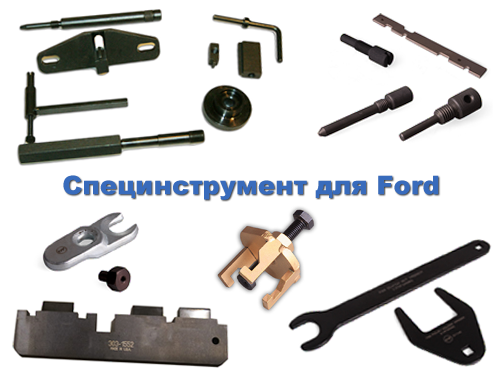специнструмент грм ситроен 2,0