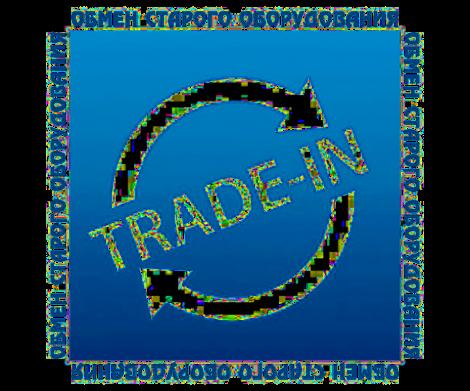 Trade-in автоподъемников